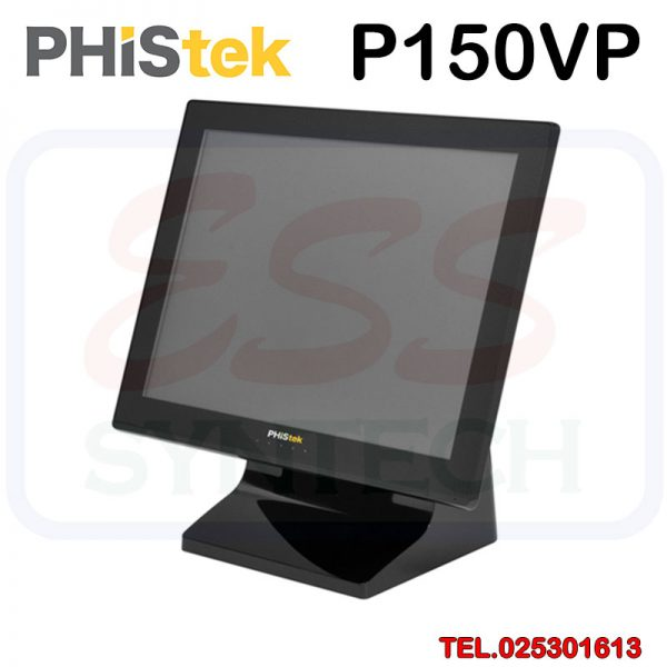 Phistek-P150VP-Touch-Screen-Monitor-POS-15-inch-capacitive-touch-2