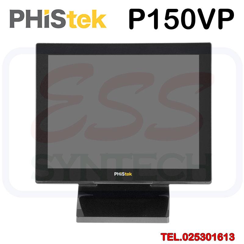 จอทัชสกรีน ทัชสกรีน จอสัมผัส จอภาพสัมผัส ทัชสกรีนเพี้ยน ทัชสกรีน คือ จอ pos หน้าจอ pos 15 นิ้ว Phistek P150VP Touch Screen Monitor 15 inch capacitive touch