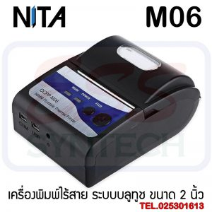 Thermal-slip-recieve-printer-bluetooth-mobile-OCPP-nita-M06-android-58mm