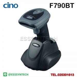 เครื่องสแกนบาร์โค้ดไร้สาย เครื่องอ่านบาร์โค้ดไร้สาย CINO F790BT ระบบบลูทูช Bluetooth USB รองรับ iOS และ Android อ่านบาร์โค้ดเร็วที่สุด ทนทาน แข็งแรง หัวอ่านแบบ CCD อ่านบารโค้ดเร็วที่สุด barcode scanner wireless 1D base charging