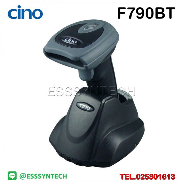 barcode-scanner-wireless-1D-ios-android-cino-f790-bt-bluetooth-base-charging-3