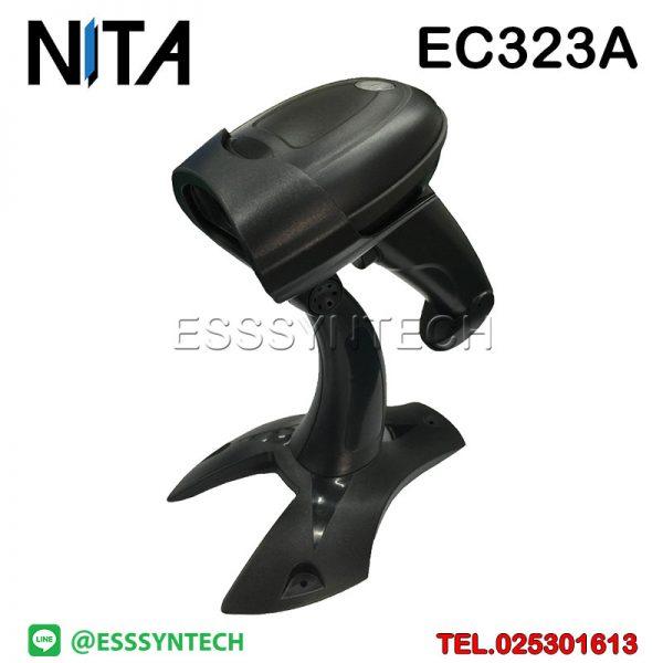 Barcode-Scanner-1D-2D-QR-Code-USB-barcode-Reader-NITA-EC323A-LCD-screens–Image-Sensor