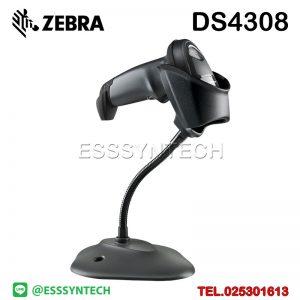 เครื่องสแกนบาร์โค้ด เครื่องอ่านบาร์โค้ด เครื่องสแกนบาร์โค้ดราคา เครื่องอ่าน qr code ตัวสแกนบาร์โค้ด ที่สแกนบาร์โค้ด สแกนบาร์โค้ดสินค้า มีขาตั้ง Symbol Zebra DS4308 2D QR Code Barcode Scanner Reader USB
