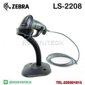 เครื่องสแกนบาร์โค้ด เครื่องอ่านบาร์โค้ด เครื่องสแกนบาร์โค้ด ราคา ตัวสแกนบาร์โค้ด ที่สแกนบาร์โค้ด Symbol Zebra LS2208 USB มีขาตั้ง อ่านบาร์โค้ดเร็วมาก หัวอ่านแบบ 1 มิติ 1D หัวอ่านแบบเลเซอร์ อ่านบาร์โค้ดยาวๆ บิลค่าน้ำ ค่าไฟ Barcode Scanner Barcode Reader Laser Scanner Windows 1D Cashier POS Supermarket Handheld USB Cable With Stand
