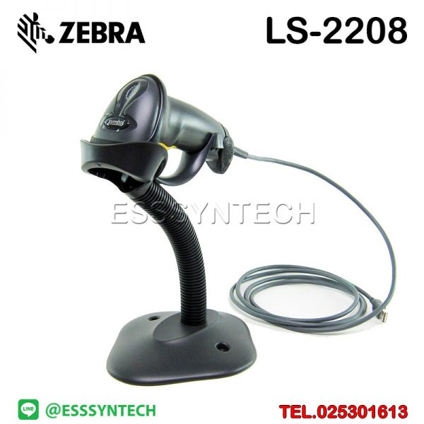 Barcode-Scanner-Barcode-Reader-Laser-Scanner-Windows-1D-Cashier-POS-Supermarket-Handheld-Symbol-Zebra-LS2208-USB-Cable-With-Stand-6