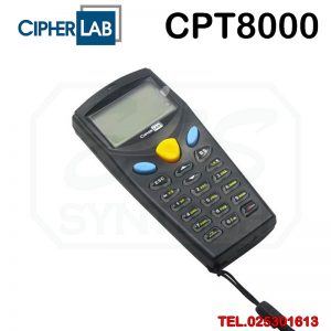 เครื่องนับสต๊อกสินค้า นับสต๊อก ทําสต๊อกสินค้าด้วย Excel เครื่องนับสต๊อก เครื่องนับสต็อก เครื่องเช็คสต๊อก เครื่องเช็คสต๊อกสินค้า Cipherlap CPT8000 สำหรับระบบสต๊อกสินค้า ดึงฐานข้อมูล Excel ได้