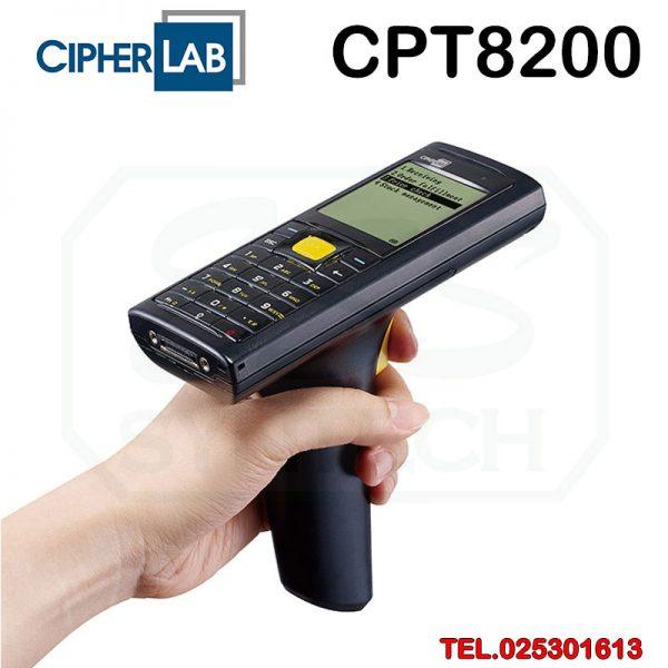 เครื่องนับสต๊อกสินค้า นับสต๊อก ทําสต๊อกสินค้าด้วย Excel เครื่องนับสต๊อก เครื่องนับสต็อก เครื่องเช็คสต๊อก เครื่องเช็คสต๊อกสินค้า Cipherlab CPT-8200 Data Collector