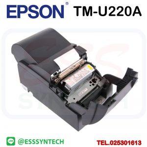 เครื่องพิมพ์ใบเสร็จแบบมีสำเนา เครื่องพิมพ์ใบเสร็จแอปสัน Epson TM-U220A tmu220a เครื่องพิมพ์ดอทเมทริกซ์ Dot Matrix Printer POS Receipt slip USB LAN Ethernet Serial RS232