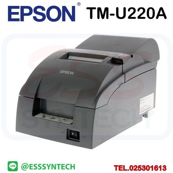 Epson-tmu220a-tmu-220a-POS-printer-dot-matrix-slip-receipt-bill-with-copy-auto-cutter-USB-LAN