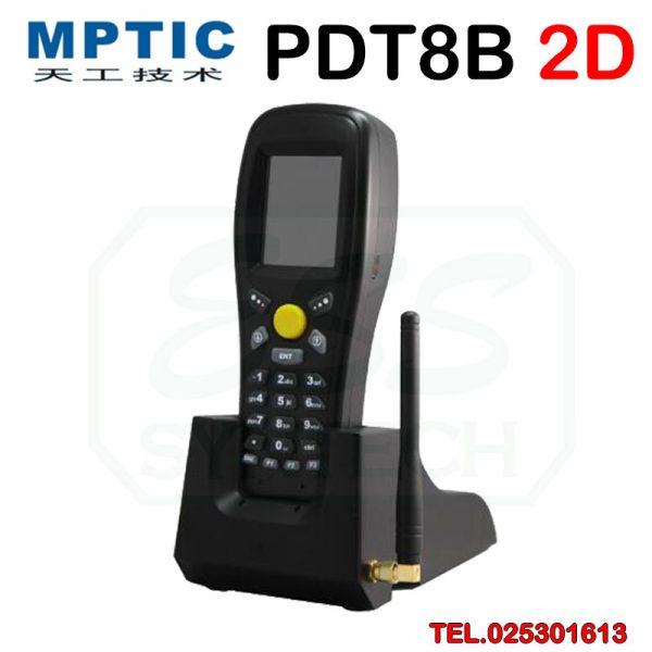 เครื่องนับสต๊อกสินค้า นับสต๊อก ทําสต๊อกสินค้าด้วย Excel เครื่องนับสต๊อก เครื่องนับสต็อก เครื่องเช็คสต๊อก เครื่องเช็คสต๊อกสินค้า MPTIC PDT8B Wireless Data Collector 2D QR Code เครื่องนับสต๊อกสินค้าแบบไร้สายสำหรับงานคลังสินค้า ผูกสูตร Excel