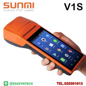 เครื่องขายหน้าร้านแบบพกพาระบบแอนดรอย์ มีเครื่องพิมพ์ใบเสร็จในตัว Mobile POS Payment System Android 7 Touch Screen Smart Phone thermal paper printing SUNMI V1S 58mm 4G Bluetooth Handheld Terminal Take Order Magnetic Smart card reader