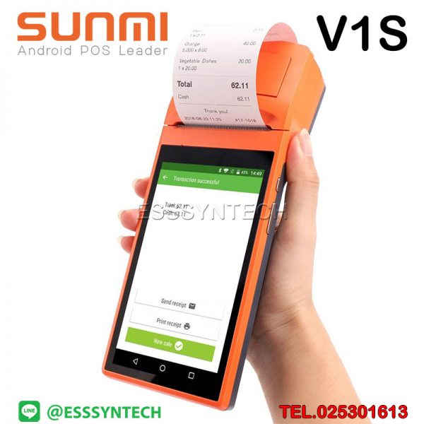 Mobile-POS-Payment-System-Android-7-Touch-Screen-Smart-Phone-thermal-paper-printing-SUNMI-V1S-58mm-4G-Bluetooth-Handheld-Terminal-Take-Order-Magnetic-Smart-card-reader