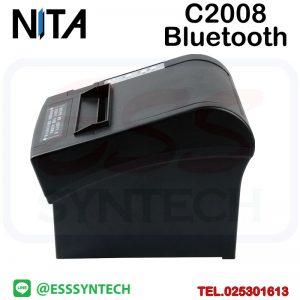 เครื่องพิมพ์ใบเสร็จไร้สาย บลูทูช NITA C2008 Xprinter bluetooth wireless printer POS 80mm direct thermal receipt bill slip USB 80mm 3 นิ้ว ราคาถูก ระบบความร้อนไม่ใช้หมึก