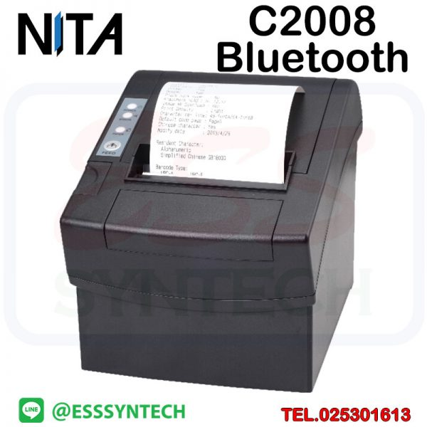 NITA-C2008-Xprinter-wireless-bluetooth-printer-POS-80mm-direct-thermal-receipt-bill-slip-pos-USB