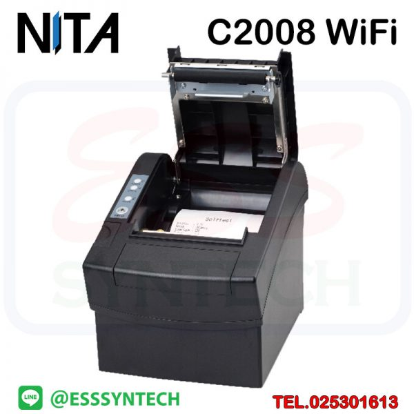 NITA-C2008-Xprinter-wireless-bluetooth-printer-wifi-POS-80mm-direct-thermal-receipt-bill-slip-pos-USB-3