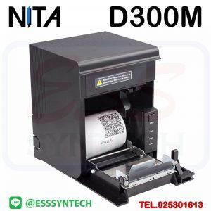 เครื่องพิมพ์ใบเสร็จ เครื่องพิมพ์ pos เครื่องปริ้นใบเสร็จ เครื่องปริ้นสลิป เครื่องพิมพ์ใบเสร็จ 80mm เครื่องปริ้นบิล เครื่องปริ้นใบเสร็จ epson เครื่องพิมพ์ใบเสร็จ lazada เครื่องพิมพ์ใบเสร็จ epson เครื่องพิมพ์ใบเสร็จรับเงิน เครื่องพิมพ์ใบเสร็จอย่างย่อ เครื่องพิมพ์ความร้อน NITA D300M XPrinter Slip Printer Thermal Ethernet LAN USB Direct thermal Receipt Printer 3 นิ้ว
