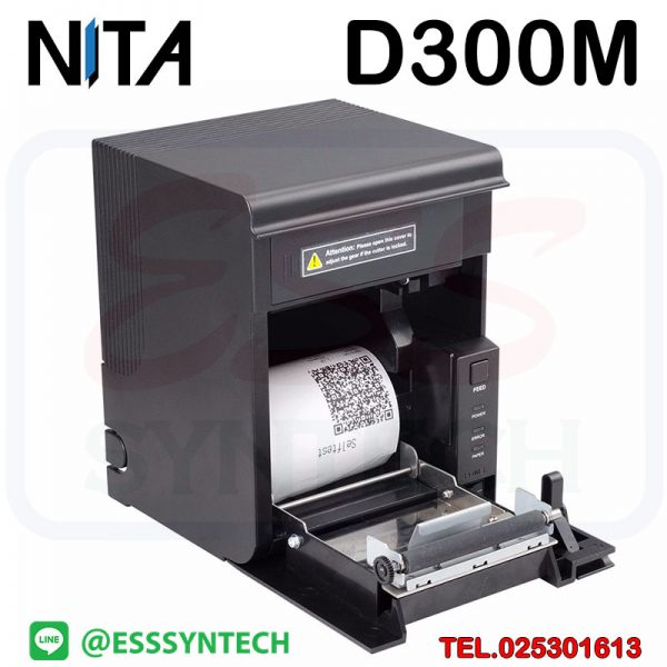 NITA-D300M-Xprinter-usb-ethernet-rs232-receipt-printer-black-POS-3inch-80mm-direct-thermal-android-ios-loyverse