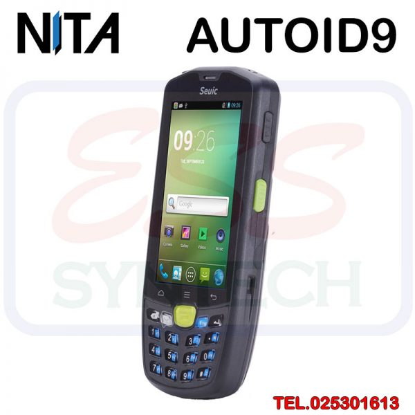 Seuic-android-Touch-screen-waterproof-1d-barcode-scanner-cell-phone-rugged-mobile-computer