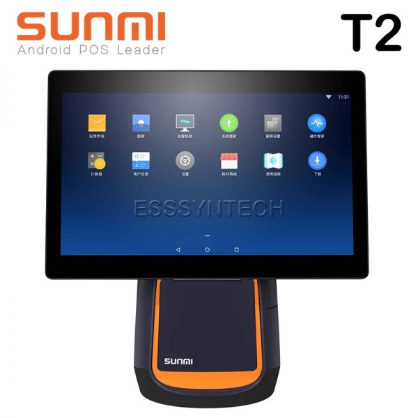 Sunmi-T2-15.6-Inch-multi-touch-screen-pos-tablet-with-80mm-receipt-printer-auto-cutter-pos-system-all-in-one-16GB-ROM-2GB-RAM-android-7.1-1