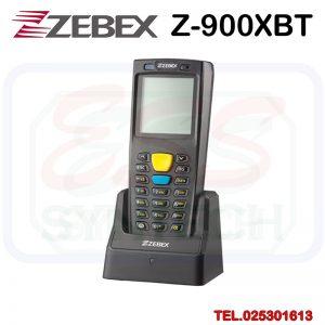 นับสต๊อก เครื่องนับสต๊อกสินค้า ทําสต๊อกสินค้าด้วย Excel เครื่องนับสต๊อก เครื่องนับสต็อก เครื่องเช็คสต๊อก เครื่องเช็คสต๊อกสินค้า Data Collector Bluetooth Pocket Barcode Scanner Zebex Z-900xBT