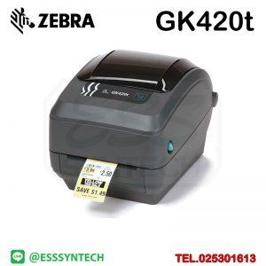 เครื่องพิมพ์บาร์โค้ด เครื่องพิมพ์ฉลาก เครื่องปริ้นสติกเกอร์ เครื่องพิมพ์บาร์โค้ด ราคาถูก เครื่องปริ้นบาร์โค้ด เครื่องพิมพ์ฉลากสินค้า ปริ้นบาร์โค้ด barcode printer Label Printers sticker printer direct thermal printer ribbon Labels printing label printer for shipping label printer address Desktop wristband Zebra GK-420T