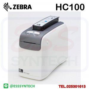 เครื่องพิมพ์สายรัดข้อมือ เครื่องพิมพ์บาร์โค้ด เครื่องพิมพ์ฉลาก เครื่องปริ้นสติกเกอร์ เครื่องพิมพ์บาร์โค้ด ราคาถูก เครื่องปริ้นบาร์โค้ด เครื่องพิมพ์ฉลากสินค้า ปริ้นบาร์โค้ด Barcode Label Wristband Printer Zebra HC100