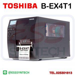 เครื่องพิมพ์บาร์โค้ด เครื่องพิมพ์ฉลาก เครื่องปริ้นสติกเกอร์ เครื่องพิมพ์บาร์โค้ด ราคาถูก เครื่องปริ้นบาร์โค้ด เครื่องพิมพ์ฉลากสินค้า ปริ้นบาร์โค้ด barcode printer Label Printers sticker printer direct thermal printer ribbon Labels printing label printer for shipping label printer address Desktop wristband Toshiba B-EX4T1