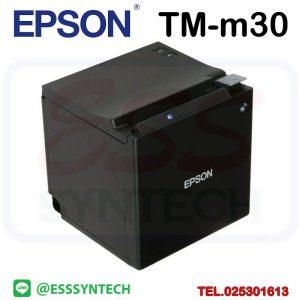 เครื่องพิมพ์ใบเสร็จไร้สาย บลูทูช เครื่องพิมพ์ใบเสร็จ เครื่องพิมพ์ pos เครื่องปริ้นใบเสร็จ เครื่องปริ้นสลิป เครื่องพิมพ์ใบเสร็จ 80mm เครื่องปริ้นบิล เครื่องปริ้นใบเสร็จ epson เครื่องพิมพ์ใบเสร็จ lazada เครื่องพิมพ์ใบเสร็จ EPSON TM-m30 tmm30 Bluetooth พิมพ์ใบเสร็จจาก Loyverse POS รองรับทั้ง iOS และ Android 3 นิ้ว Ethernet LAN USB Direct thermal Receipt Printer