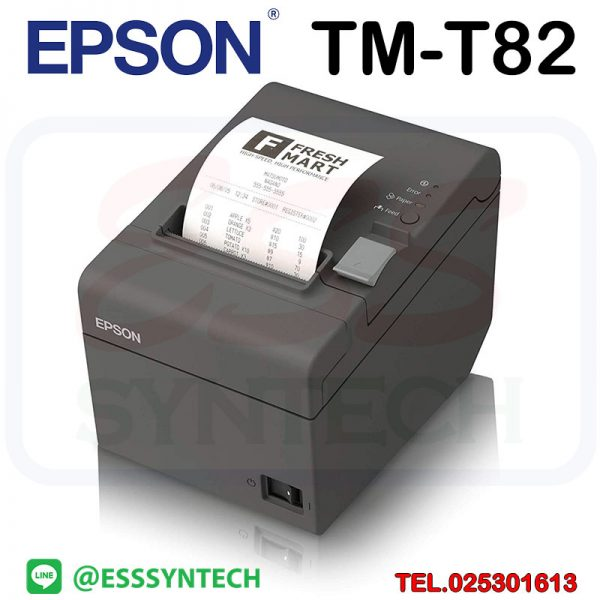 epson-tm-t82-tmt82-usb-ethernet-rs232-receipt-printer-black-POS-3inch-80mm-direct-thermal