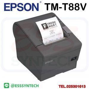เครื่องพิมพ์ใบเสร็จ เครื่องพิมพ์ pos เครื่องปริ้นใบเสร็จ เครื่องปริ้นสลิป เครื่องพิมพ์ใบเสร็จ 80mm เครื่องปริ้นบิล เครื่องปริ้นใบเสร็จ epson เครื่องพิมพ์ใบเสร็จ lazada เครื่องพิมพ์ใบเสร็จ epson เครื่องพิมพ์ใบเสร็จรับเงิน เครื่องพิมพ์ใบเสร็จอย่างย่อ เครื่องพิมพ์ความร้อน Epson TM-T88V tmt88v Slip Printer Thermal Ethernet LAN USB Direct thermal Receipt Printer