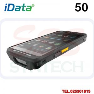 iData50 Android Mobile Computer Handheld Terminal เกรดโรงงานอุตสาหกรรม