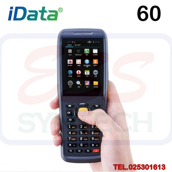 iData60-android-Touch-screen-waterproof-1d-barcode-scanner-cell-phone-rugged-mobile-computer-Terminal-3
