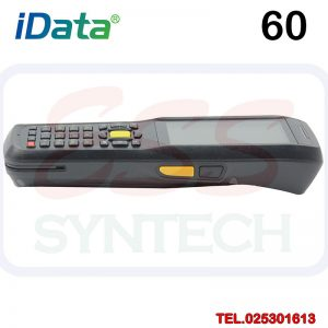 iData60 Android Mobile Computer Handheld Terminal