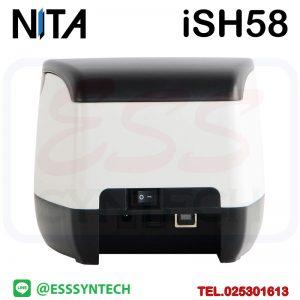 เครื่องพิมพ์ใบเสร็จไร้สาย ขนาดเล็ก NITA iSH58 Gprinter Loyverse POS บน iOS พิมพ์ใบเสร็จผ่านเครื่องพิมพ์เครื่องนี้ได้ง่ายๆ ผ่าน WiFi ไม่ใช้หมึก ระบบความร้อน ราคาถูก 2 นิ้ว 58mm 57mm รองรับ Android Loyverse POS Direct thermal Receipt Printer