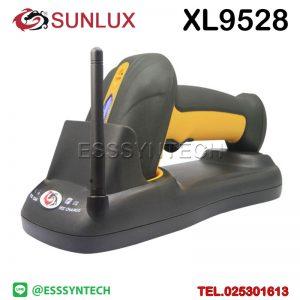 เครื่องสแกนบาร์โค้ดไร้สาย เครื่องอ่านบาร์โค้ดไร้สาย หัวอ่าน 1 มิติ SUNLUX XL9528 1D เลเซอร์ เกรดโรงงานอุตสาหกรรม Industrial Wireless Barcode Scanner Laser USB มีแบตเตอร์รี่ในตัว ส่งสัญญาณไกล 500 เมตร ความถี่ 2.4ghz