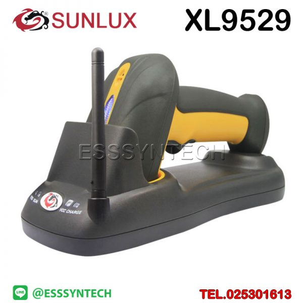 Industrial-Wireless-Barcode-Scanner-High-Quality-Long-Communication-Distance-SUNLUX-XL9529-with-Memory-1D-Reader-Warehouse-Base-Charging-Vibration-600-Meter