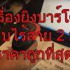 Thumbnail-Pic-i513-2