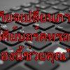 Thumbnail-Pic-i513-3