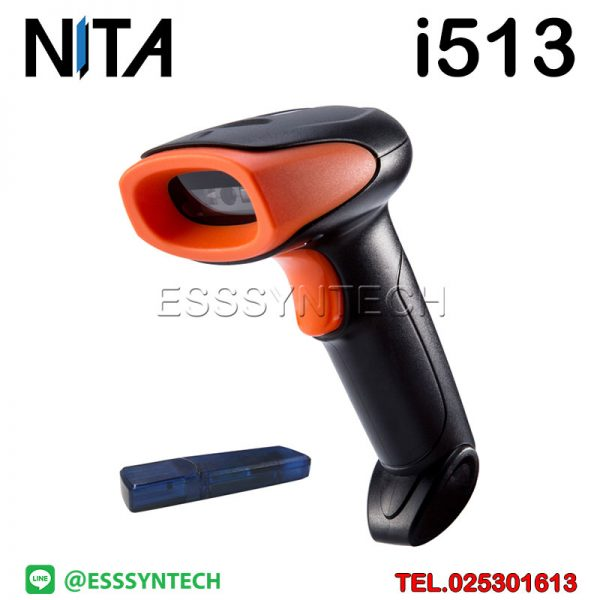 Wireless-Barcode-Scanner-2D-QR-Code-Handheld-Barcode-Reader-2.4ghz-Warehouse-Cordless-with-USB-Base-Charging-Charger-NITA-i513-4