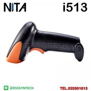 เครื่องสแกนบาร์โค้ดไร้สาย เครื่องอ่านบาร์โค้ดไร้สาย หัวอ่าน 2 มิติ 2D QR Code Wireless Barcode Scanner USB มีแบตเตอร์รี่ในตัว สลับภาษาอัตโนมัติได้ ยิงบาร์โค้ดตอนคีย์บอร์ดเป็นภาษาไทยได้ Wireless Barcode Scanner 2D QR Code Handheld Barcode Reader 2.4ghz Warehouse Cordless with USB Base Charging Charger NITA i513