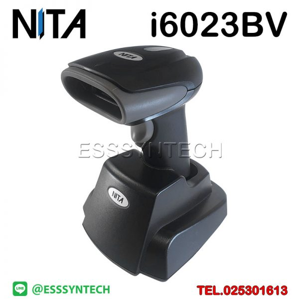 Wireless-Barcode-Scanner-2D-QRCode-Handheld-Barcode-Reader-2.4ghz-Warehouse-Cordless-with-USB-Base-Charging-NITA-i623BV