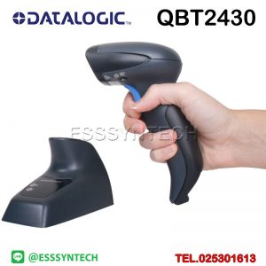 เครื่องสแกนบาร์โค้ด เครื่องอ่านบาร์โค้ด เครื่องสแกนบาร์โค้ดไร้สาย เครื่องสแกนบาร์โค้ดราคา เครื่องอ่าน qr code ตัวสแกนบาร์โค้ด ที่สแกนบาร์โค้ด สแกนบาร์โค้ดสินค้า Datalogic QBT2430 Wireless Bluetooth Handheld Barcode Scanner 1D 2D QR Code Cordless USB Imager base Charger