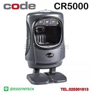 เครื่องอ่านบาร์โค้ดแบบตั้งโต๊ะ เครื่องสแกนบาร์โค้ด เครื่องอ่านบาร์โค้ด ระบบอัตโนมัติ Code CR5000 Desktop Barcode Scanner USB 2D QR Code Cashier POS Desktop Barcode Scanners 1D 2D QR Code Reader Auto Scan Omnidirectional Screen Bar code Scanner USB Mobile Payment Casheir POS Check-in