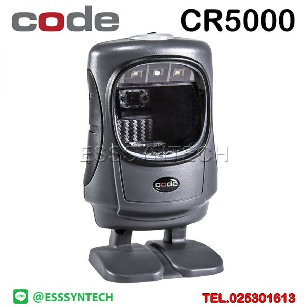 Desktop-Barcode-Scanners-1D-2D-QR-Code-Reader-Auto-Scan-Omnidirectional-Screen-Bar-code-Scanner-USB-Mobile-Payment-Casheir-POS-Check-in-Code-CR5000