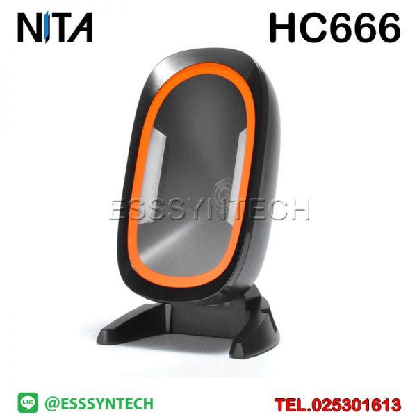 Desktop-Barcode-Scanners-1D-2D-QR-Code-Reader-Auto-Scan-Omnidirectional-Screen-Bar-code-Scanner-USB-Mobile-Payment-Casheir-POS-Check-in-NITA-HC666