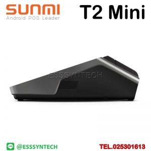 เครื่องขายหน้าร้านระบบแอนดรอยด์ มีเครื่องพิมพ์ใบเสร็จในตัว ขนาด 2 นิ้ว หน้าจอขนาด 11.6 นิ้ว ระบบขายหน้าร้านแบบครบวงจร Sunmi T2 mini Smart All in one Android 7.1 POS Point of sale System terminal cashier Built in 57mm Printer touch screen 11.6 inch Bluetooth WiFi LAN Loyverse
