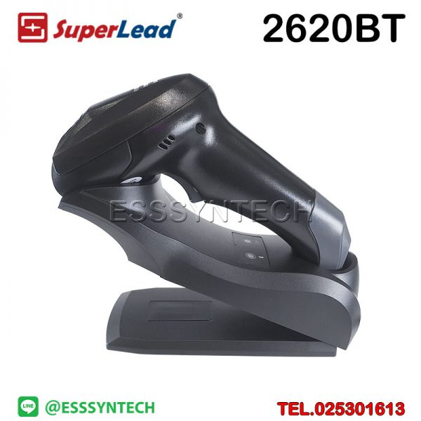 wireless-handheld-barcode-scanner-bluetooth-1D-2D-long-range-SuperLead-2620BT-ios-android-base-charging-QR-Code-9