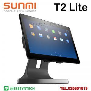 ชุดขายหน้าร้าน ระบบแอนดรอย์ NITA SUNMI T2 LITE Android POS จอใหญ่ 15 นิ้ว แบบไม่มีเครื่องพิมพ์ในตัว Sunmi T2 Lite Point of sale POS terminal cashier system all in one 15.6 inch touch screen Full HD loyverse pos android 7.1 Bluetooth WiFi LAN