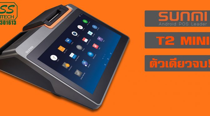 Android POS Sunmi T2 mini 2 inch 58mm Android POS