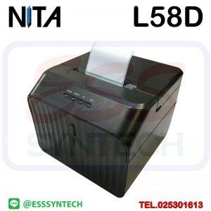 เครื่องพิมพ์บาร์โค้ด เครื่องพิมพ์ฉลาก เครื่องปริ้นสติกเกอร์ เครื่องพิมพ์บาร์โค้ด ราคาถูก เครื่องปริ้นบาร์โค้ด เครื่องพิมพ์ฉลากสินค้า ปริ้นบาร์โค้ด Barcode Label Printer NITA L58D